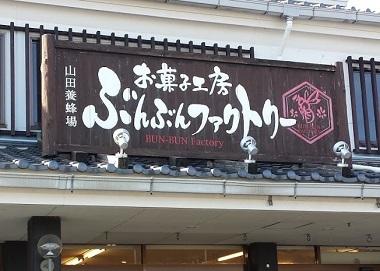 161112_Bento11.jpg