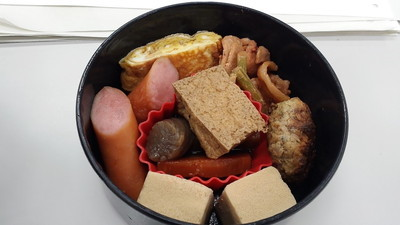 161130_Bento.jpg