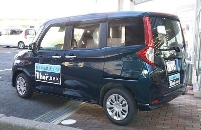 161203_car02.jpg