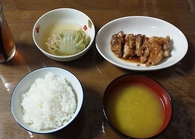161208_Bento_.jpg