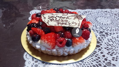 170115_Cake01.jpg