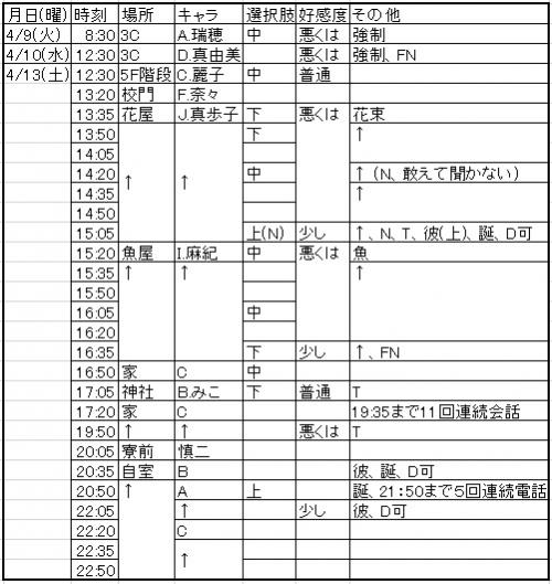 170122-3b.jpg