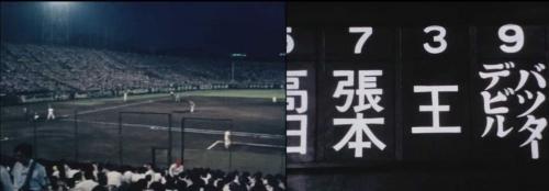 2-21-5.jpg