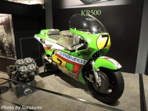 カワサキ KR500