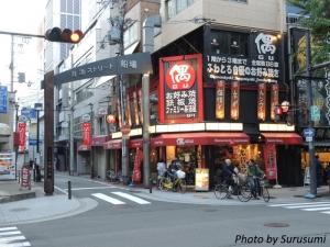 大阪ホビーフェスへ行く