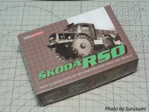エクストラテック 1/72 スコダRSO.