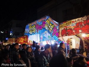 秋葉山祭り