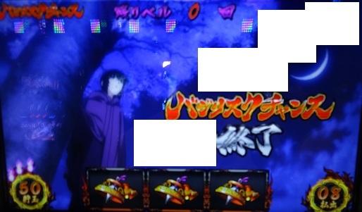 DSC07923_201611292047192de.jpg