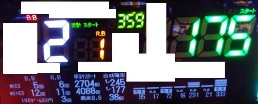 DSC08004_2016113021010586c.jpg