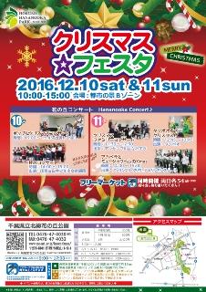 event_201612a.jpg