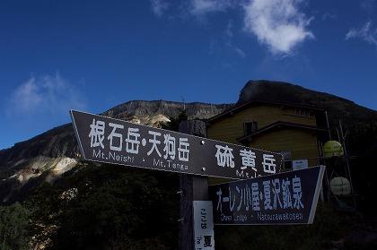 20160903山びこ荘04