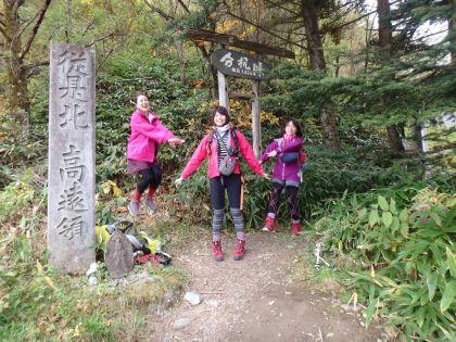 20161022入野谷山19_420