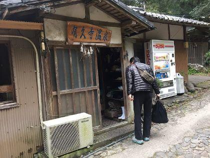 20161203熊野古道28