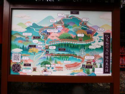 20161119京都一周トレイル02