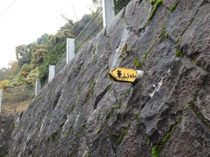 20161119京都一周トレイル07