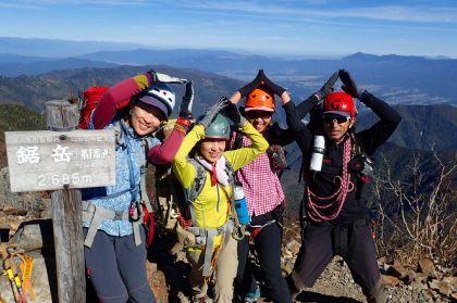 20161015鋸岳15