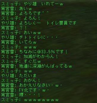 170102-1FV2.jpg
