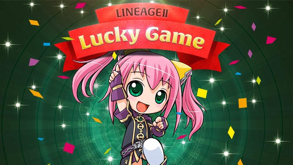 161221ラッキーゲーム1