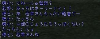 161226-8雑談内容