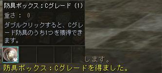 170112-1深淵3