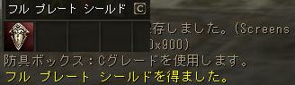 170112-1深淵4