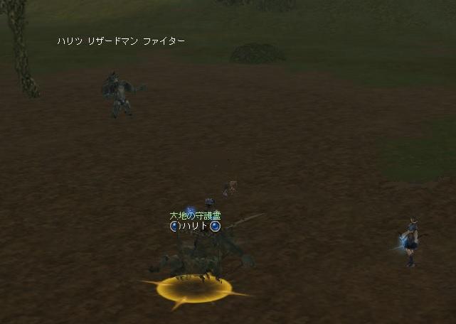 170116-1鏡ソロ1
