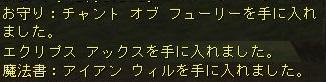 170116-1鏡ソロ2