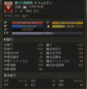 170204クラハン3