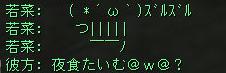 170204クラハン4