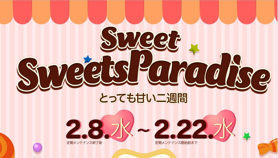 170208Sweet Sweets Paradise2