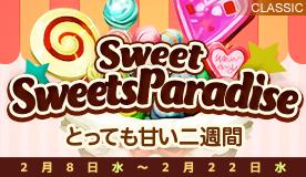 170208Sweet Sweets Paradise1