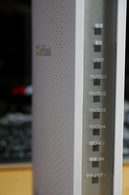 P1300567.jpg