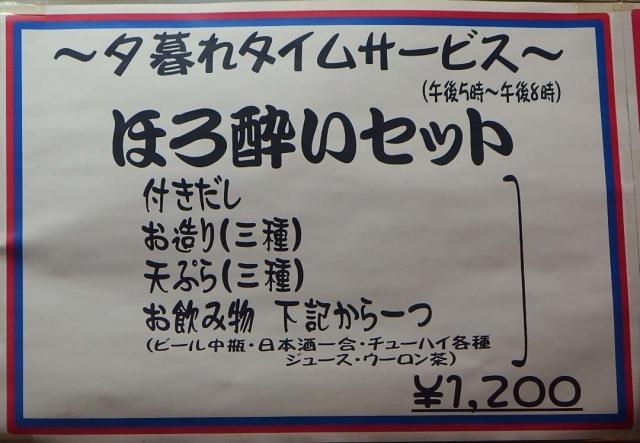 PB198594.jpg