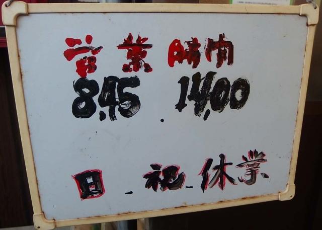 PC109361.jpg