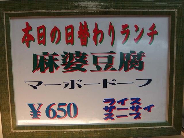 PC299881.jpg
