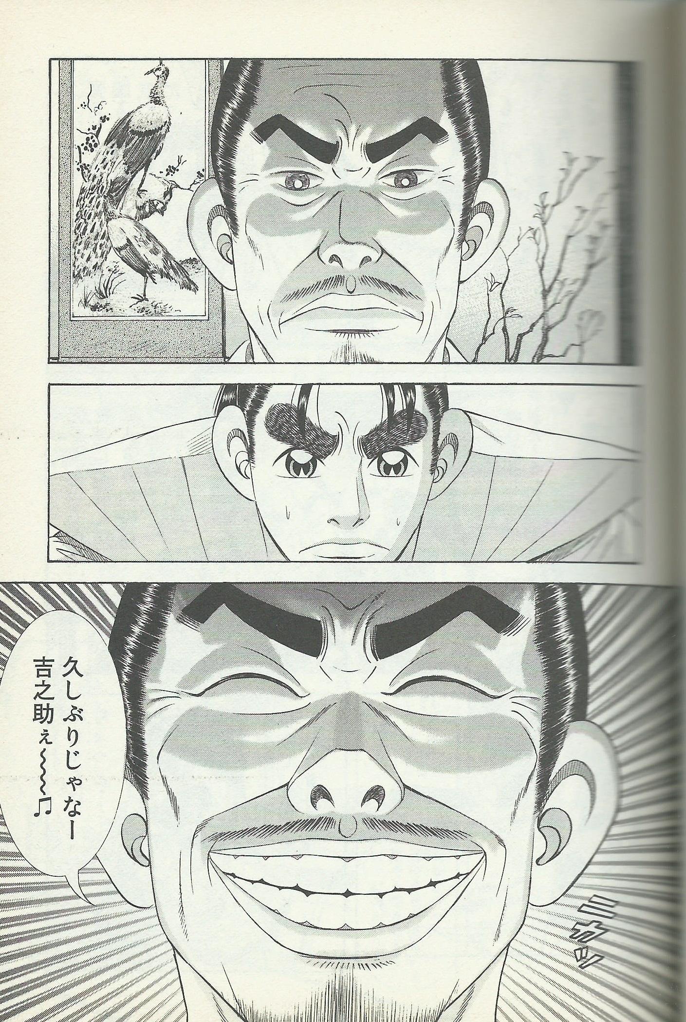 これ島津斉彬公2