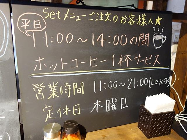 DSC07694-20161204-142010.jpg