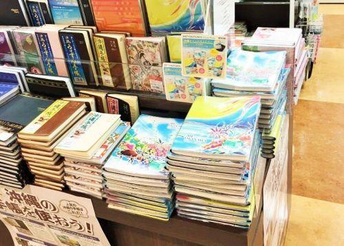 沖縄丸善書店1 (2)