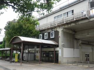 JR湖西線新旭駅