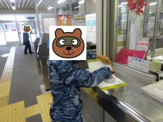 JR湖西線近江高島駅