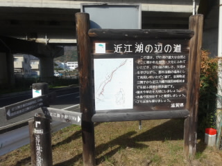 JR湖西線近江舞子駅