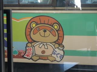 信楽高原鉄道信楽駅