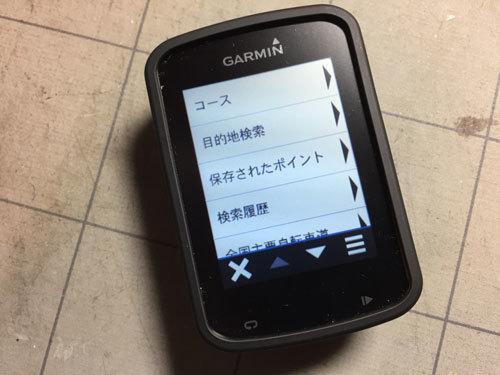 ガーミン820j_ルートナビ-(2)