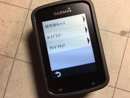 ガーミン820j_ルートナビ-(3)