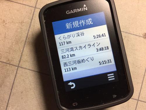 ガーミン820j_ルートナビ-(4)