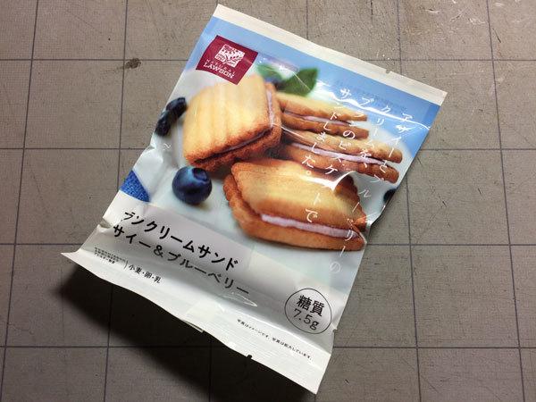 ローソン糖質オフシリーズ-(1)