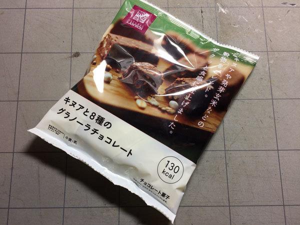 ローソン糖質オフシリーズ-(2)