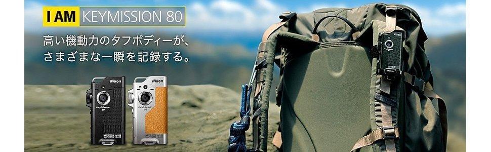 Nikon 防水ウェアラブルカメラ KeyMission 80 _000