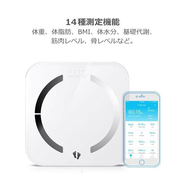マルティファン multifun Bluetooth体重計(1)