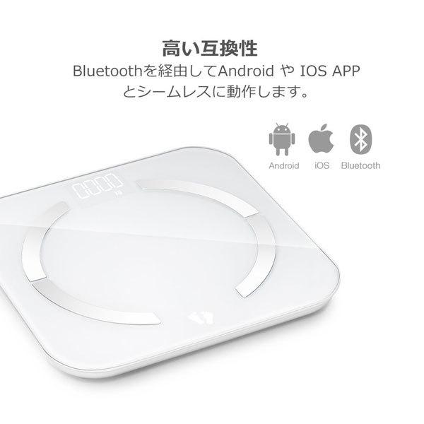 マルティファン multifun Bluetooth体重計(3)